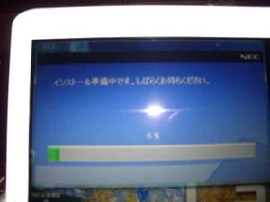 Dsci1057
