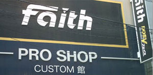 Shop_4_custom