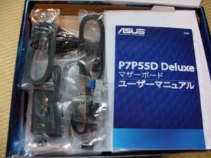 Dsci1251