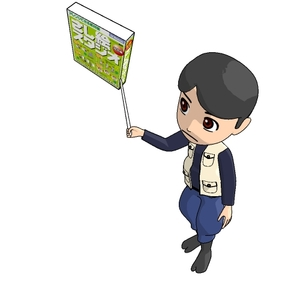 Sashisutushoukai2