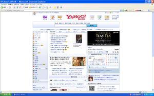 Internetexplorer6