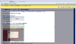 Webprint_2