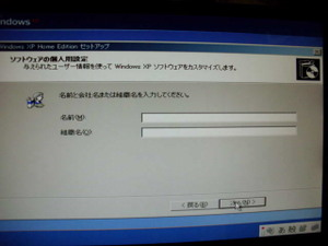 Dsci0168