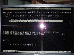 Dsci0193
