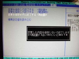 Dsci0325