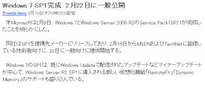 Windows7sp1