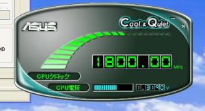 Coolquiet